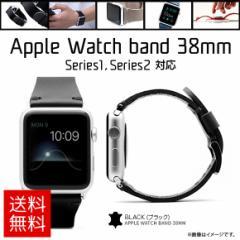 Apple Watch 38mm SERIES 1 2 3対応 レザーバンド SD9046AW【0465】 ベルト ブッテーロレザー ブラック ロア・インターナショナル