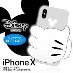 iPhone X ケース シリコンケース 【1988】ディズニーキャラクター ミッキーマウス ハンド 立体 03 クリア SCX ハセ・プロ