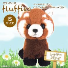 ぬいぐるみ レッサーパンダ S 【P-3202】fluffies フラッフィーズ サンレモン
