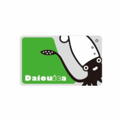 ICカードステッカー Fun ic card sticker IC66 Daiouica 大王イカ ユニーク 保護 シール アオトクリエイティブ