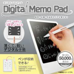電子メモ帳 デジタルメモパッド KK-00488WH【6981】 50,000回使用可能 自立可能 メッセージボード ホワイト ピーナッツクラブ