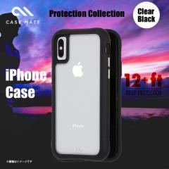 iPhone XS Max ハードケース CM038002 【1150】 衝撃吸収 ワイヤレス充電対応 クリア×ブラック がうがうインターナショナル