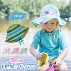 帽子 ベビー 男の子 女の子 つば広 ハット サンハット 紫外線対策 ビーチハット uv uvカット アイプレイ iplay