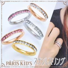 【 メール便 送料無料 】ステンレスリング 指輪  上品 華奢 大人 3号 4号 5号 6号 7号 8号 9号 10号 11号 12号