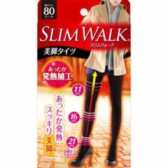 【ピップ】スリムウォーク2足セット SLIMWALK 美脚タイツ あったか発熱加工 80デニール 【ブラック】【S〜M】【M〜L】 PH321 PH322