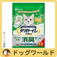 ユニチャーム 1週間消臭・抗菌デオトイレ 取り替え専用 消臭サンド 2L (8348) 【猫砂】