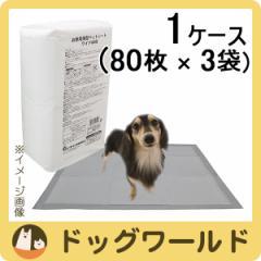 シーズイシハラ お徳用薄型ペットシート ワイド 1ケース(80枚×3袋) [送料込] [同梱不可]