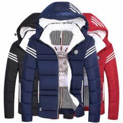 メンズダウンジャケットメンズダウンコートメンズ中綿コートメンズ中綿ジャケット メンズアウター 色豊富 暖かい 防寒