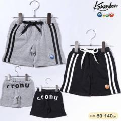 KURANBON クランボン 子供服 18春夏 サイドラインハーフパンツ ベビー キッズ ku1035105
