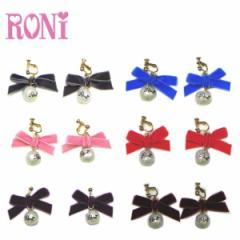RONI ロニィ ロニー 子供服 18春 ベルベット&シュリンクパールのイヤリング r1381982006129