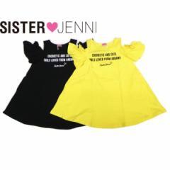 JENNI ジェニィ ジェニー 子供服 18夏 ベア天竺オーガビッツワンピース je88111