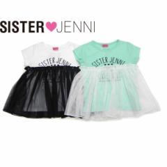 JENNI ジェニィ ジェニー 子供服 18夏 ソフト天竺半袖Tシャツ je88034