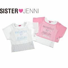 JENNI ジェニィ ジェニー 子供服 18夏 ベア天竺オーガビッツセットアップ je88122