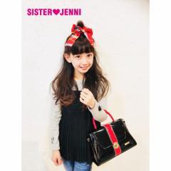 JENNI ジェニィ ジェニー 子供服 18春 ベア天竺オーガビッツセットアップ je84684