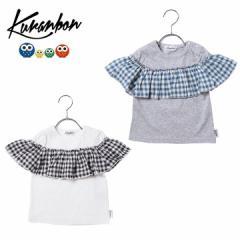 KURANBON クランボン 子供服 18春夏 胸フリルTシャツ ベビー キッズ ku1035092