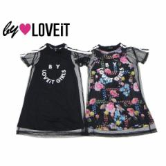 by LOVEiT バイラビット 子供服 18春 ロゴ入りレイヤード風ワンピース by7881307
