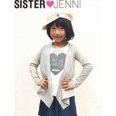30%OFF セール 【返品・交換不可】 JENNI ジェニィ ジェニー 子供服 18春 ベア天竺デザインTシャツ je85017