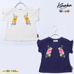 KURANBON クランボン 子供服 18春夏 袖フリル花プリントTシャツ ベビー キッズ ku1035110