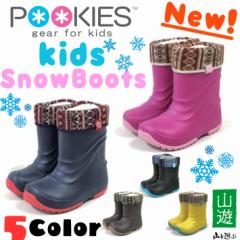 【新色!】スノーブーツ 〔15.0-24.0〕プーキーズ POOKIES キッズシューズ PK-EB510Native ジュニア キッズ 長靴 5カラー(5色)