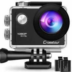 スタイリッシュなアクションカメラ WiFi 1080フルHD 1200万画素 30M防水 ウェアラブルカメラ スポーツカメラ 【1台限り】 CT7000