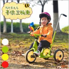 子供用三輪車  送料無料 乗用 スクーター キックボード おもちゃ 乗用玩具 足けり 幼児用 軽量 キッズバイク プレゼント