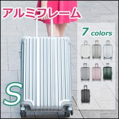 【Travelhouse】 アルミフレーム スーツケース キャリーケース キャリーバッグ S サイズ 送料無料 TSAロック搭載 一年間保証 超軽量
