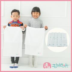【宅急便配送】 泉州 フェイス タオル オリジナル刺繍付き 日本製 10枚セット ER2835