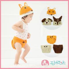 【送料無料】ニット帽子 アニマル 男の子 女の子 新生児 ベビー 撮影 ハロウィン 仮装 ER2751