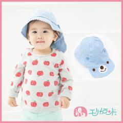 【送料無料】日よけ付き帽子 布帛帽子 男の子 女の子 クマ 青 ピンク 46cm 48cm ER1481