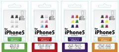 【藤本電業】 Lightningキャップ  Color Lightning Cap◆iPhone5(OCP-NIP01-04)【ネコポス送料無料】