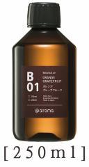 【@アロマ】 [250ml] ボタニカルエア/botanical air(DOO-250_11000)※シトラス・ミント系※