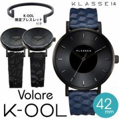 klasse14 クラスフォーティーン  時計 腕時計 メンズ  42mm VOLARE K-OOL kool KO17BK001M KO17BK002M KO17BK003M