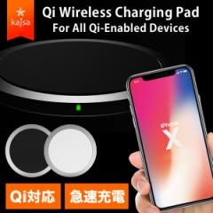 Qi対応ワイヤレス充電器 W6 Kajsa カイサ Qi Fast Wireless Charging Pad 置くだけ 薄型 iPhone8 iPhoneX 急速充電