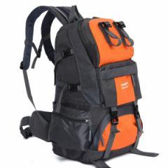 45L登山用リュック サック、登山バックパック 防災旅行キャンペーンの アウトドアに適応