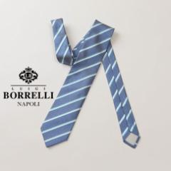 LUIGI BORRELLI ルイジ ボレッリ ネクタイ ストライプ柄 ブルー系 シルク100%