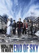 ◆豪華盤[初回仕様]★10%OFF+送料無料★映画 2DVD【HiGH & LOW THE MOVIE 2〜END OF SKY〜】18/2/21発売
