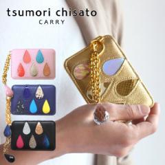 ポイント10倍 ツモリチサト tsumori chisato パスケース ドロップス 新型 カードケース 57920 ツモリチサト キャリー tsumori chisato
