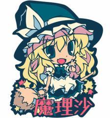 東方ラバーストラップ 魔理沙Ver7(12/29発売) -こすぷれ喫茶娘々-