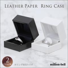 ハワイアンジュエリー リング マリッジリング リングケース 指輪 ケース ジュエリーケース ハワイアン小物 komono RY325
