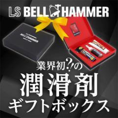 【LSベルハンマー ギフトボックス】【スズキ機工】