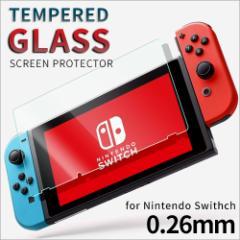 ゆうパケット無料!ニンテンドースイッチ フィルム nintendo switch 2.5D 強化ガラス 保護 0.26mm 表面硬度9H