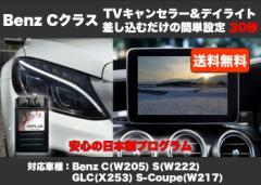 Audi アウディ  TVキャンセラー&デイライト テレビキャンセラー A1 Q2 A3 Q3 A4 A5 Q5 A6 A7 Q7 A8 TT R8  MMI 対応  E2Plug