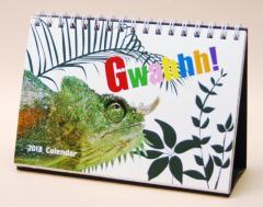2018年版卓上カレンダー 『Gwahhh!』 〜爬虫類好きなあなたへ、マニアック・アニマル・カレンダー〜 【2個までメール便OK!】