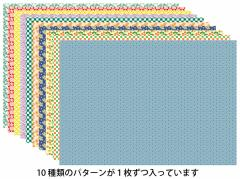 ペーパー・ランチョンマット『日本の伝統紋様』  全10枚入 (B4版)  LUN-045