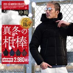 ◆送料無料◆ ジャケット 中綿ジャケットメンズ ジャケット ボリュームネック アウター 防寒  秋 冬 メンズファッション  trend_d