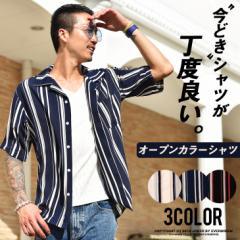 オープンカラーシャツ メンズ 半袖 半袖シャツ ストライプ オープンカラー シャツ 開襟シャツ ストライプ柄 マルチストライプ 夏 trend_d