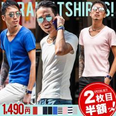 ◆2枚目半額◆ Tシャツ メンズ VネックTシャツ 半袖 Vネック 無地Tシャツ 半袖Tシャツ 深V 白 ホワイト おしゃれ trend_d