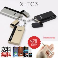 [リキッド3本付] X-TC2リニューアル版!X-TC3 電子タバコ VAPE スターターセット Joecig X-TC3 日本語説明書付き 電子たばこ 送料無料