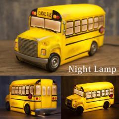 黄色いスクールバス デザインのナイト・ランプ