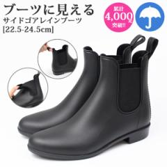 即納 あす着 送料無料 Milady ML636レディース ショート レインブーツ サイドゴア 長靴 防水 雨靴 ミレディ [lsbo]